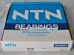 NTN 51130 Thrust Ball Bearing|NTN 51130 Thrust Ball BearingManufacturer