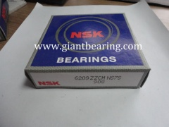 NSK High Precision bearing 6209ZZ|NSK High Precision bearing 6209ZZManufacturer