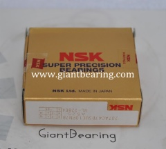 NSK Ball Screw Bearing 20TAC47BSUC10PN7B|NSK Ball Screw Bearing 20TAC47BSUC10PN7BManufacturer